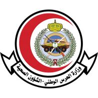 Logo of وزادة الحدس الوطني - الشؤون الصحية