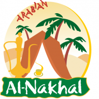 Logo of Al-Nakhal Family Restaurant
