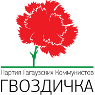 Logo of Communist Party of Gagauzia