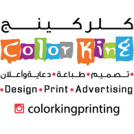 Logo of Colorking