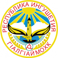 Logo of Republic of Ingushetia