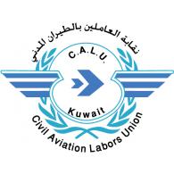 Logo of نقابة العاملين بالطيران المدني