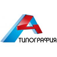 Logo of Типография А4
