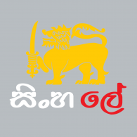 Logo of Sinhalaee