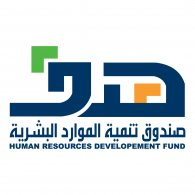 Logo of Human Resources Development Fund