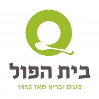 Logo of Beit Haful