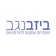 Logo of Bizbanegev