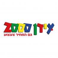 Logo of Idan 2000