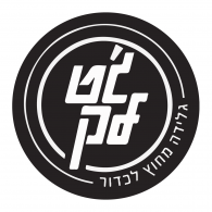 Logo of Jet Leck