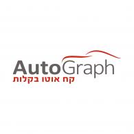 Logo of Autograph