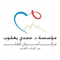 Logo of Aswan Heart Centre