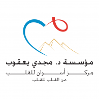 Logo of Aswan Heart Centre