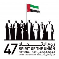 Logo of National Day UAE
