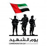 Logo of Commemoration Day or Martyrs' Day