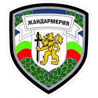 Logo of GENDARMERY BG