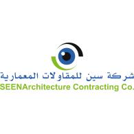 Logo of شركة سين للمقاولات المعمارية