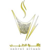 Logo of Zaharat Alteeb